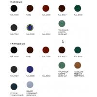 Металлочерепица Макси Colorcoat Prisma