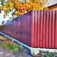Забор из профнастила, эконом